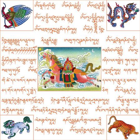 Một lá cờ Phong Mã